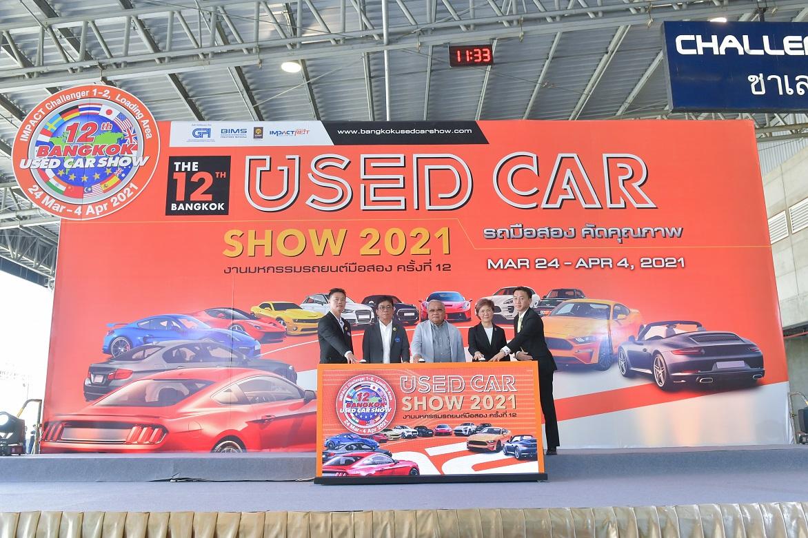 The 12th Bangkok Used Car Show