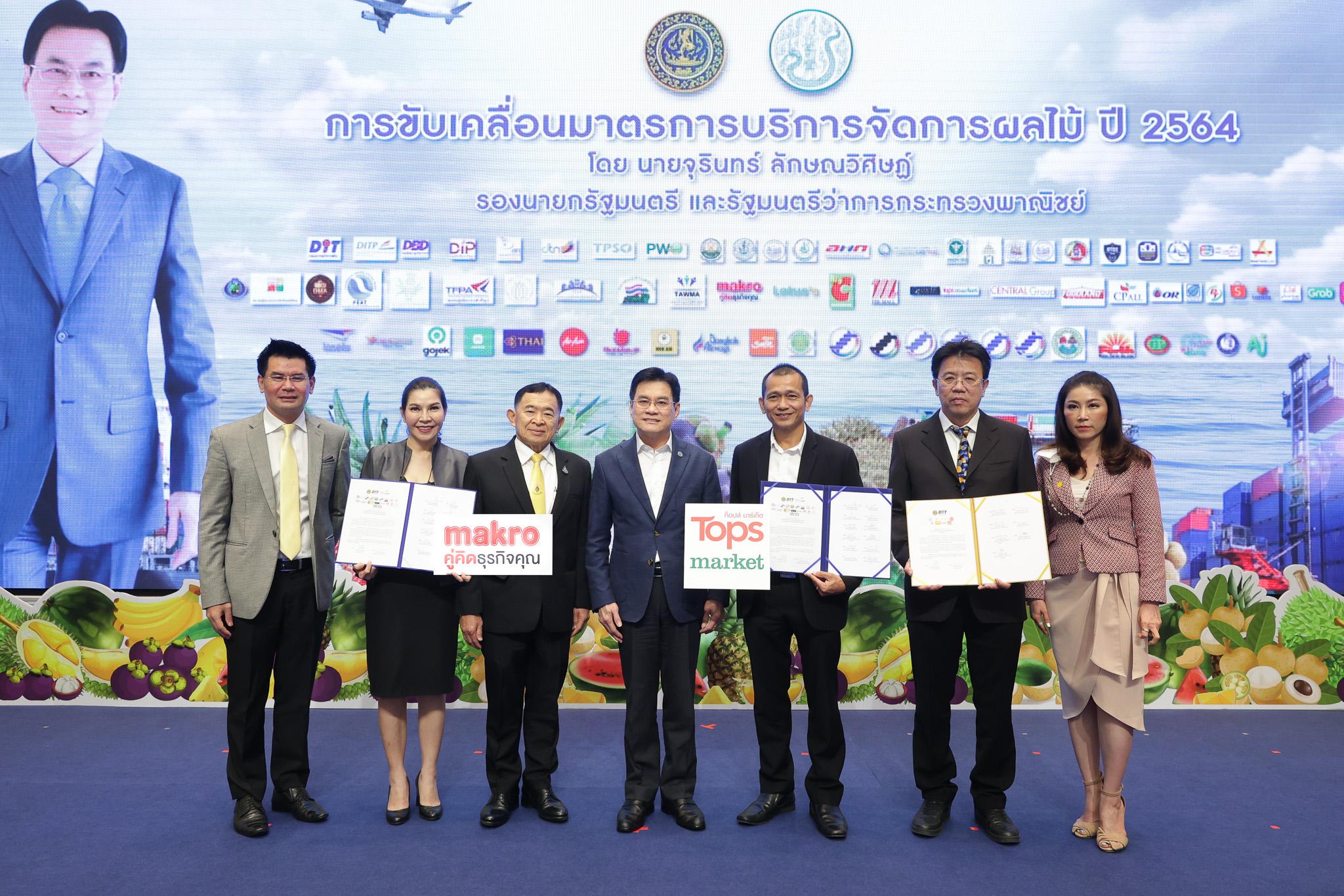 แม็คโคร บุกสวนทั่วไทย รับซื้อผลไม้ฤดูกาล กว่า 7,750 ตัน