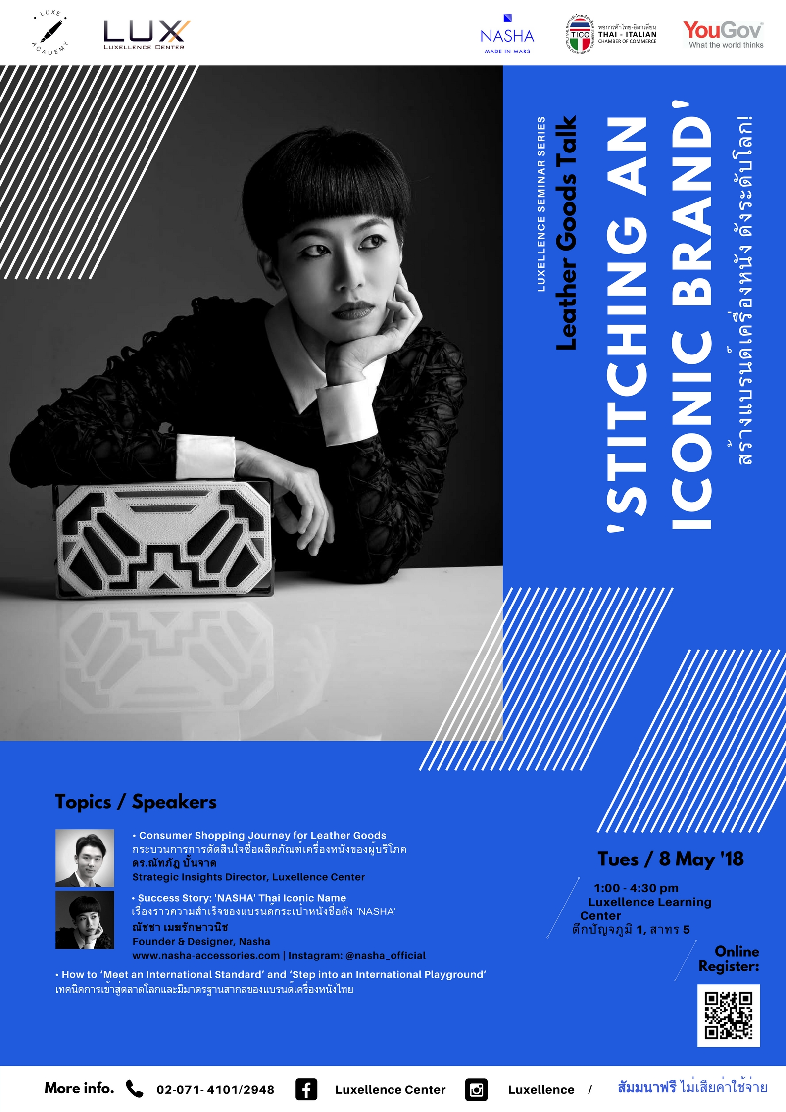 """STITCHING AN ICONIC BRAND - Leather Goods Talk"""