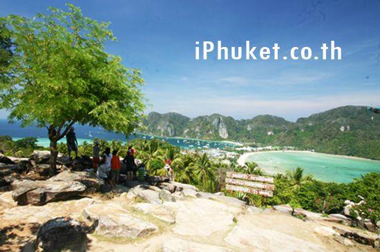 จุดชมวิวเกาะพีพีดอน นอนเกาะพีพีแพ็คเกจ ทัวร์นอนเกาะพีพี