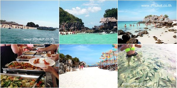 ทัวร์เกาะพีพี_อ่าวมาหยา_เกาะไข่ โดยเรือเร็ว