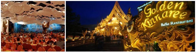 จองบัตรชมภูเก็ตแฟนตาซี  Phuket FantaSea