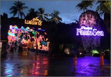 ภูเก็ตแฟนตาซี บัตรเข้าชมภูเก็ตแฟนตาซี Phuket Fantasea