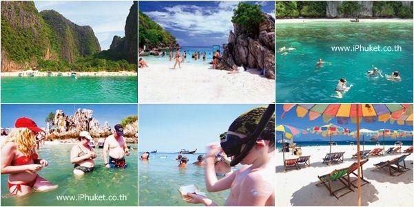 เกาะพีพีเกาะไข่_ทัวร์เกาะพีพีเกาะไข่_เที่ยวเกาะพีพีเกาะไข่_phiphi+Khai_island