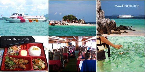 เกาะพีพีเกาะไข่_ทัวร์เกาะพีพีเกาะไข่_เที่ยวเกาะพีพีเกาะไข่_phiphi+Khai_island ดำน้ำเกาะพีพีเรือใหญ่