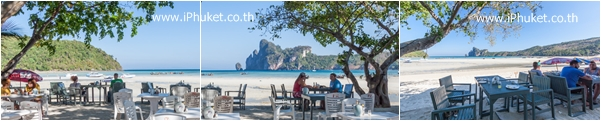 ทัวร์นอนเกาะพีพี 2 วัน 1 คืน_พัก Charlie Beach Resort