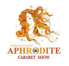 แอฟโฟร์ไดท์ คาบาเร่ต์  Aphrodite Cabaret Show
