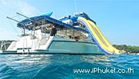 ������������+����Ҫ� ���� Power Catamaran Sunset