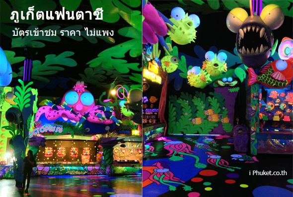 Phuket Fantasea_ภูเก็ตแฟนตาซี