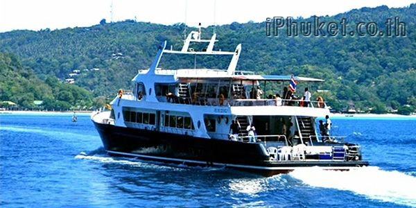 ตั๋วเรือโดยสารปรับอากาศ ข้ามฟากจากภูเก็ต_ภูเก็ตไปกระับี่_ภูเก็ตไปเกาะพีพี_ภูเก็ตไปเกาะลันตา