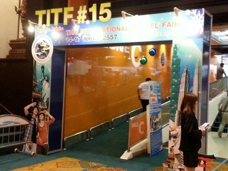 เที่ยวทั่วไทย ไปทั่วโลก ครั้งที่ 15
