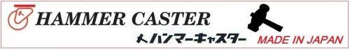 Hammer-caster
