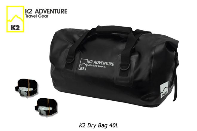 กระเป๋ากันน้ำ K2 ADVENTURE 40L