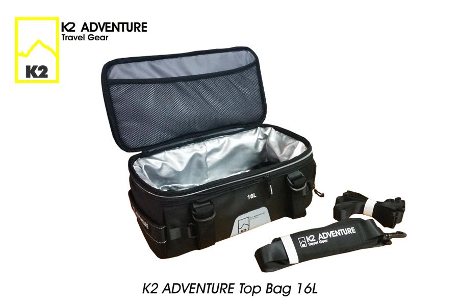 กระเป๋าวางบนปี๊บ 16 L