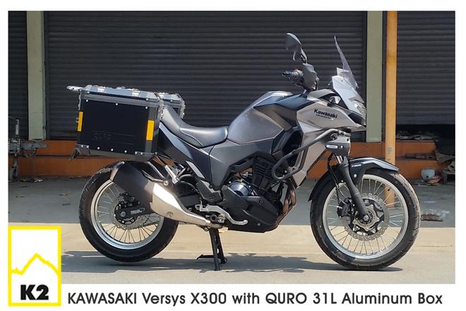 ราคาปี๊บพร้อมแร็ค Versys X300