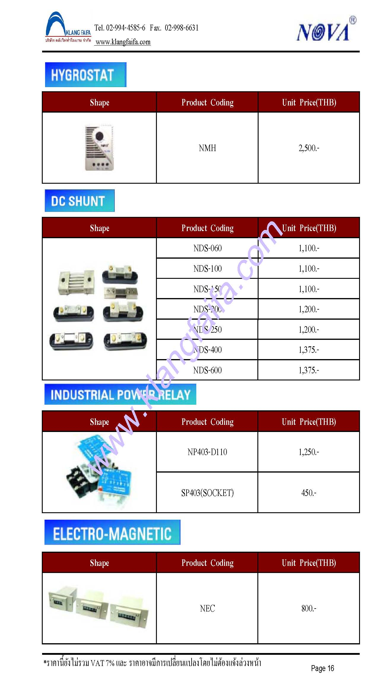 Nova, โนว่า, Pilot Lamp, LED Lamp, Push Botton,Semaphore, Selector Switch,Thermostat,CAM Switch, Current Transformer,DC Shunt, Power Relay, Line Lamp, Discrepancy Switch, Timer relay, Hygrostat, Panel Meter, Fuse Disconnector, Time Switch, Limit Switch, Space Heater, Niniature Buzzer, อุปกรณ์ไฟฟ้าราคาถูก