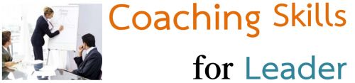 Coaching Skills for Leader