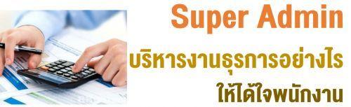 Super Admin