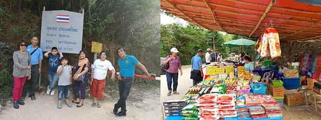 เนินเสาธง ช่องมิตรภาพชายแดนไทย พม่า ปิล๊อก บ้านอีต่อง ทองผาภูมิ กาญจนบุรี
