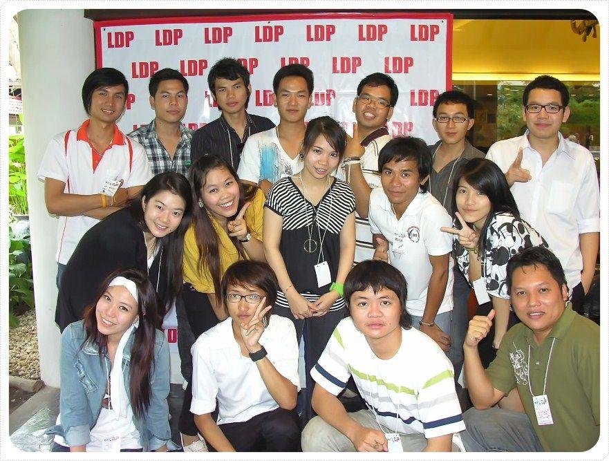LDP17