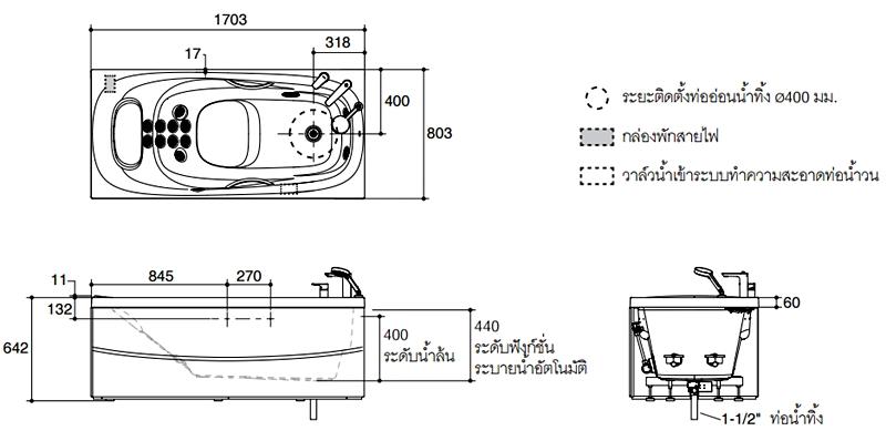 K-76449X-NWGR-0 Dimension