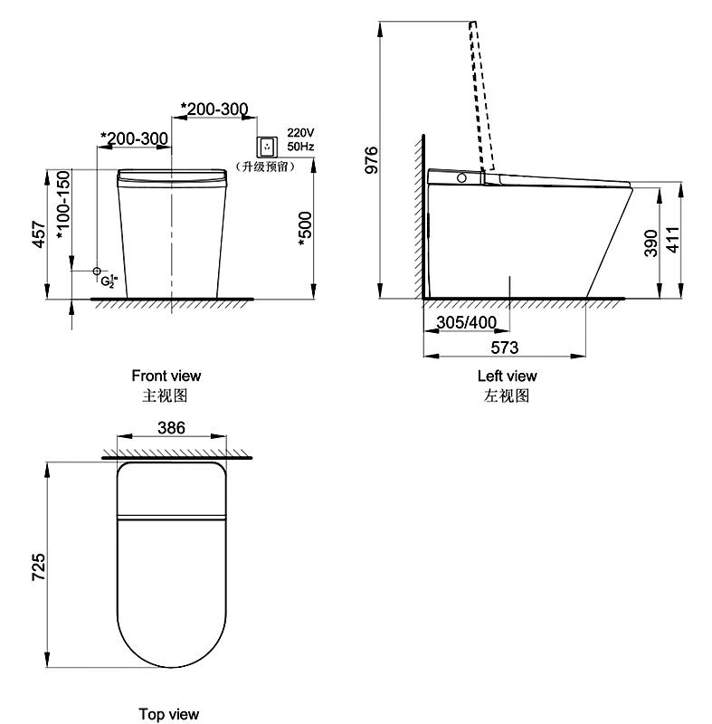 AXT02-FLS330-PRIMUS1 Dimension