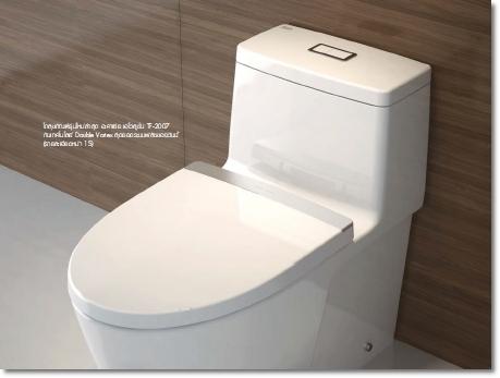 Toilet สุขภัณฑ์ ชักโครก