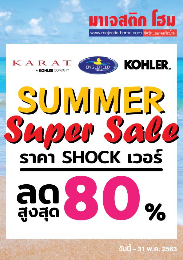 KOHLER SUMMER SUPER  SALE 2020