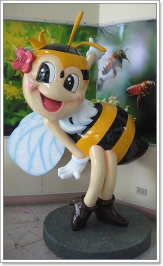 น้ำผึ้งเทพประสิทธิ์