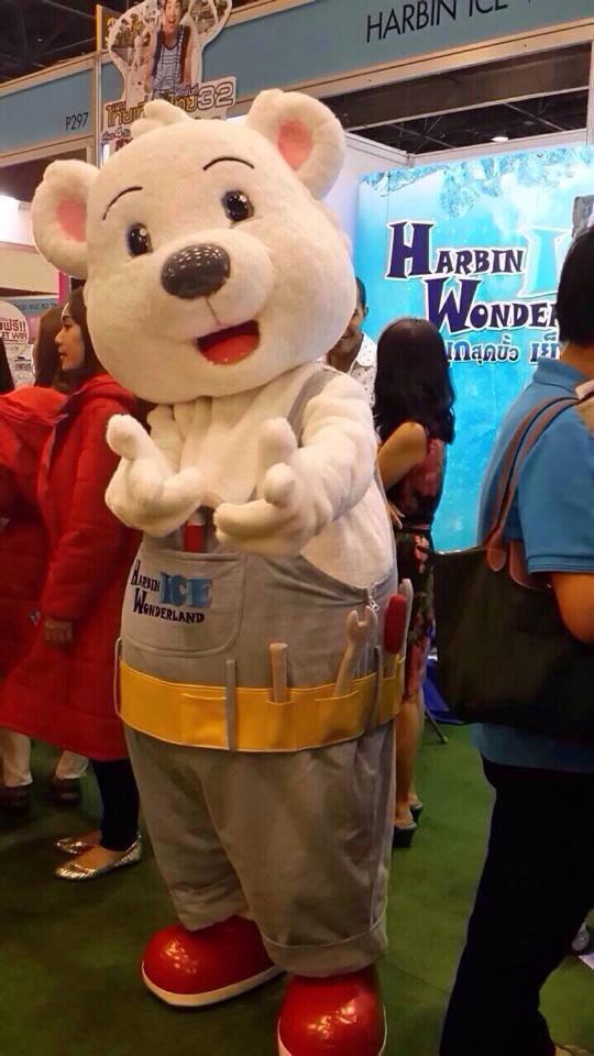 มาสคอตหมีขาว