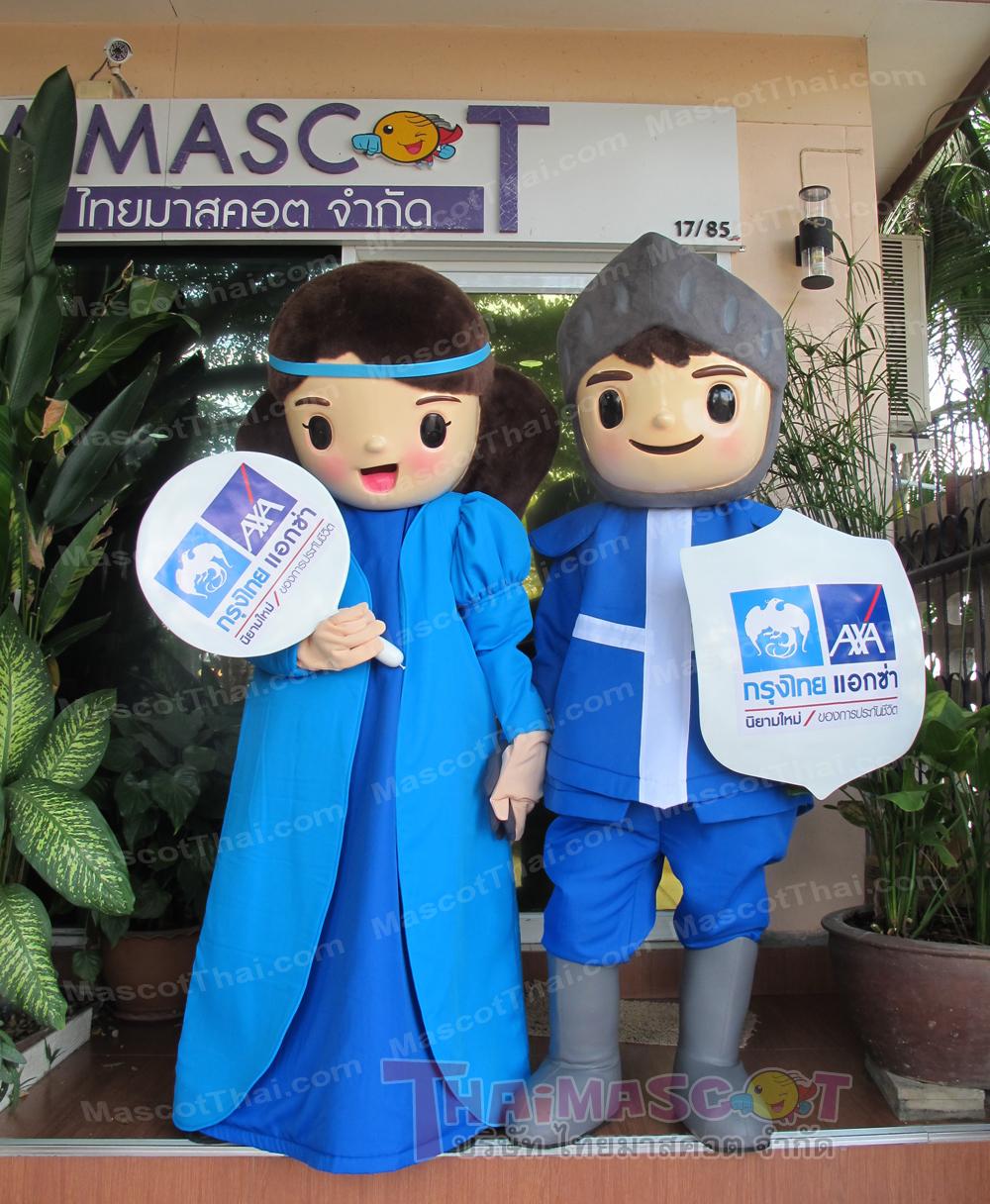 มาสคอต กรุงไทยแอกซ่า