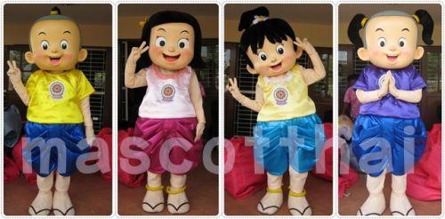 มาสคอต เด็กไทย สำนักงานพระพุทธศาสนา