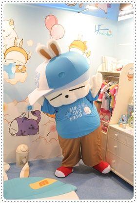 mascot mashimaro
