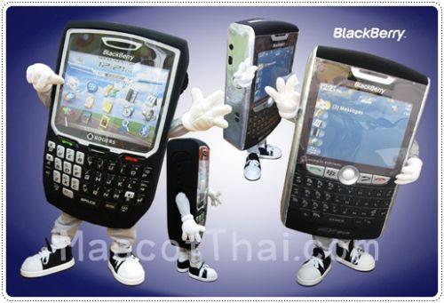 มาสคอต Blackberry