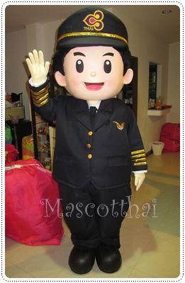 ชุดมาสคอต การบินไทย มาสคอต นักบินการบินไทย