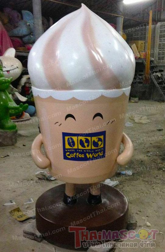 mock up coffee world, หุ่นไฟเบอร์กลาส คอฟฟี่เวิลด์