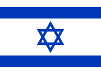 Hebrew_flag