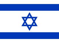 รับแปลภาษาฮีบรู