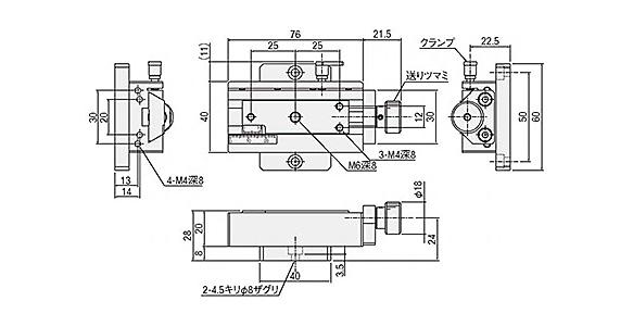 MISUMI / Adjustable stage / BDBXR-1815