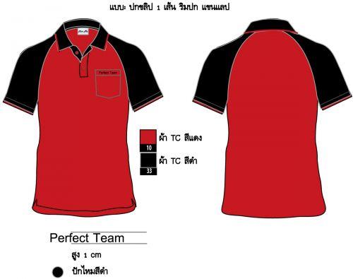 shirt 43