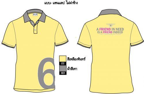 shirt 50