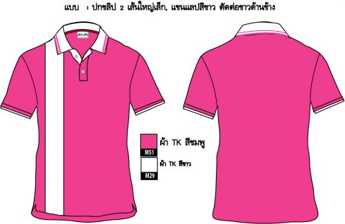 shirt 44