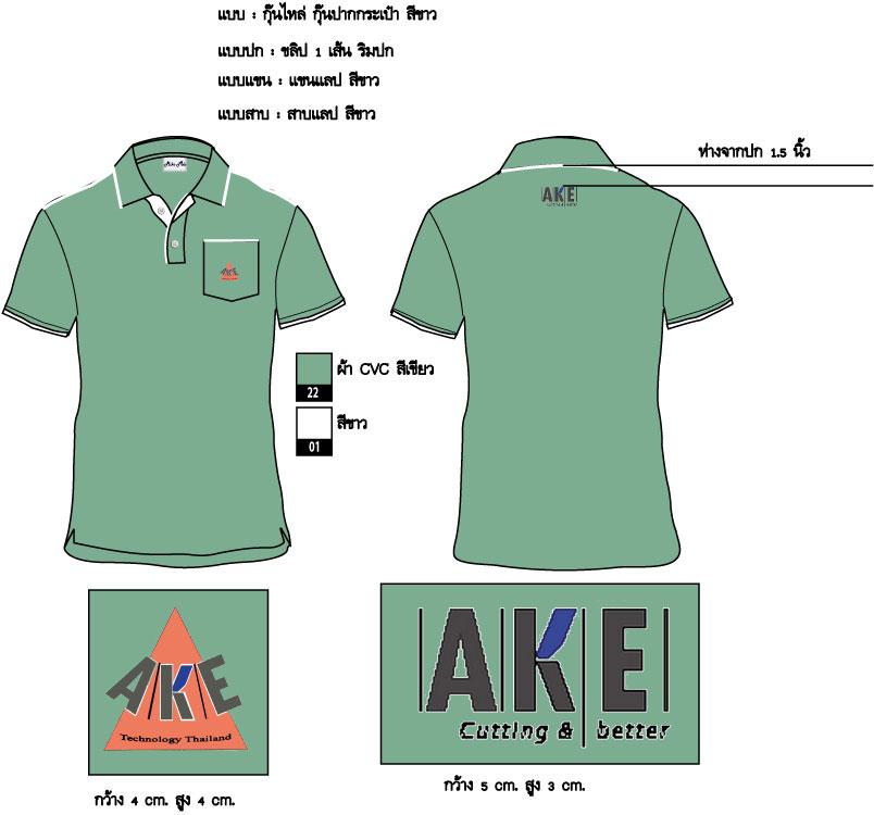 shirt 53