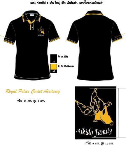 shirt 42