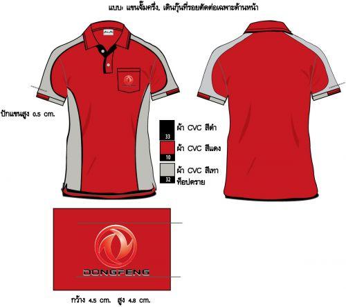 shirt 32