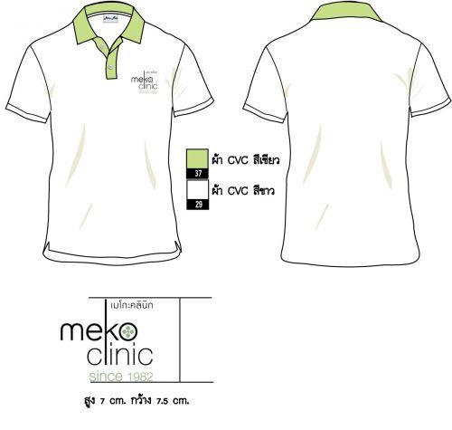 shirt 48