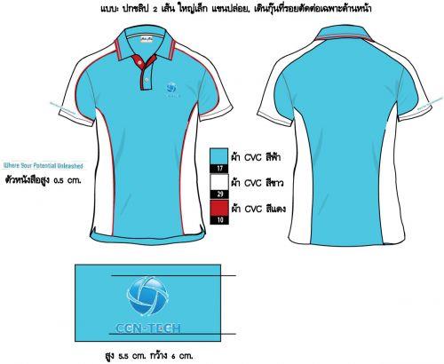 shirt 28