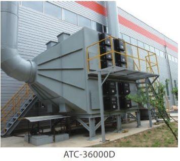 Electrostatic precipitator (Thailand)
