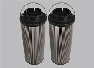 Replacement filter, Hydac ,