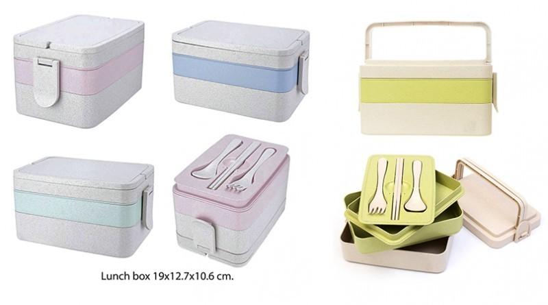 K1756 กล่องข้าวพร้อมชุดช้อนส้อม กล่องข้าวสาลี ชุดรักษ์ธรรมชาติ Eco สินค้านำเข้า ของพรีเมี่ยม ของฝาก ของแจก ของแถม พรีเมี่ยม สกรีนโลโก้